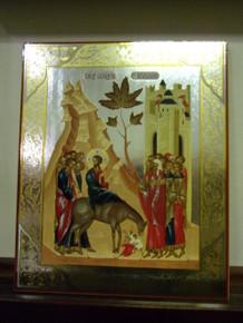 Icon- Christ Entering Jerusalem