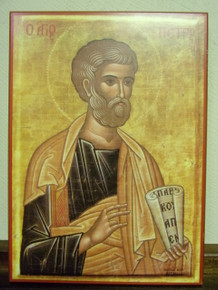 Icon- Peter The Apostle