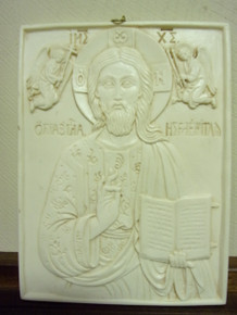Icon- Ivory Christ Icon