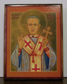 Icon- Bishop-Confessor Paul P. Gojdich - small