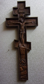 Cross- Carved Wooden Wallcross