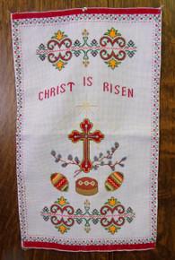 Seasonal- Embroidered Easter Basket Cover (Cross & Eggs)