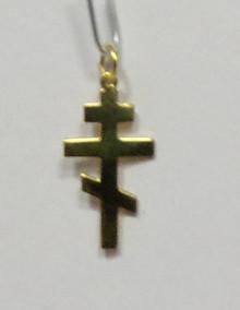 Jewelry- Sterling Silver 24 Karat Gold Plated 3-Bar Cross Pendant