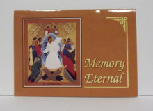 Greeting Card- Eternal Memory (2)