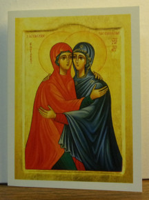 """Greeting Card- """"The Visitation"""" Note Card"""