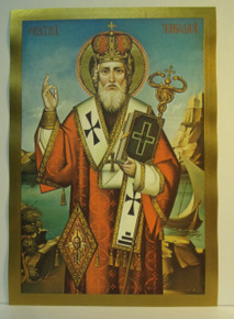 Wall Art- St. Nicholas Icon Print