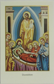 "Holy Card- ""Dormition"" Holy Card"
