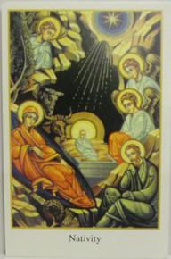 "Holy Card- ""Nativity"" Holy Card"
