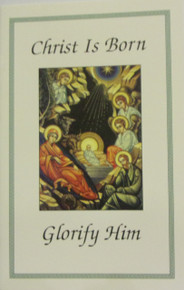 Christ Is Born Glorify Him