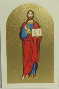 """Holy Card- Christ """"Alpha and Omega"""" Holy Card (2)"""