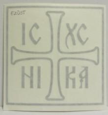 Sticker- Cross Window Sticker