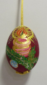 Egg- Pysanky Ornament
