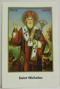 Holy Card- St. Nicholas