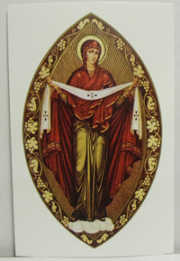Holy Card- Theotokos (5)