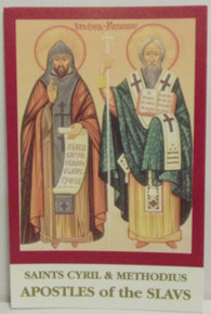 Holy Card- Sts. Cyril & Methodius Holy Card (1)
