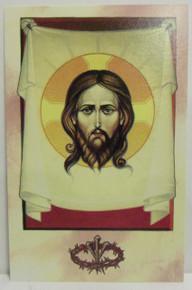 """Holy Card- """"Veronica's Veil"""" Holy Card With Prayer (1)"""