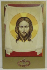 """Holy Card- """"Veronica's Veil"""" Holy Card With Prayer (2)"""
