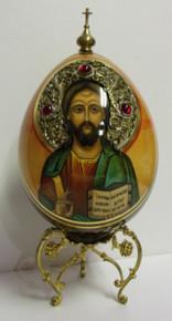 Egg- Christ Egg