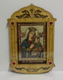 Icon- Perpetual Help Icon (1)