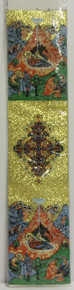 Bookmark- Nativity Tapestry Bookmark (2)