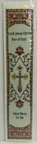 Bookmark- Lord Jesus Christ Son Of God Have Mercy On Me Tapestry Bookmark