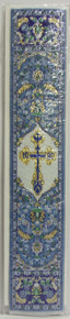 Bookmark- Blue Cross Tapestry Bookmark