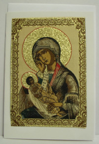 Greeting Card- Virgin & Child Tapestry Card