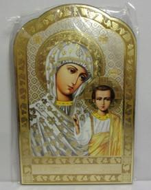 Icon- Virgin Of Kazan (3)