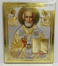 Icon- St. Nicholas (14)
