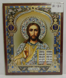 Icon- Christ The Teacher (4)