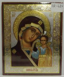 Icon- Virgin Of Kazan (5)