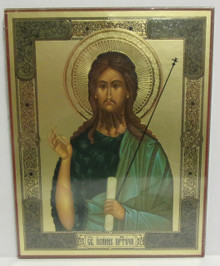 Icon- St. John The Baptist (4)