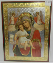 """Icon- """"Truly Meet"""" Virgin Mary & Christ"""