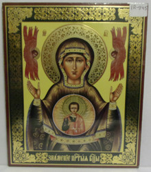 Icon- Virgin Of The Sign