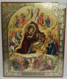 Icon- Nativity of Christ Vita Easter
