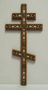 Cross- Three Barred Russian Cross