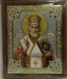 Icon- St. Nicholas (15)