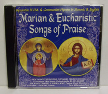 CD- Marian & Eucharistic Songs Of Praise