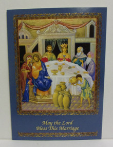 "Greeting Card- ""May The Lord Bless This Marriage"" Wedding Card"