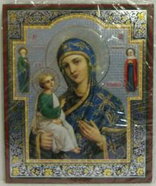 Icon- Virgin Of Jerusalem