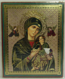 Icon- Perpetual Help (2)