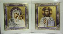 Icon- Icon Set With Virgin Of Kazan & Christ The Teacher