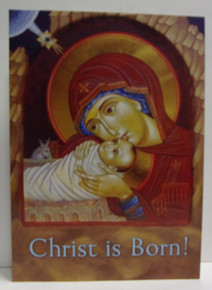 "Greeting Card- ""Christ Is Born!"" Tender Mercy Christmas Card (pack of 15)"