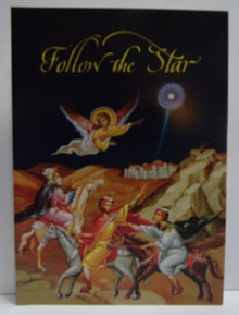 "Greeting Card- ""Magi Follow The Star"" Christmas Cards (Pack Of 15)"