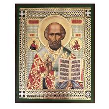 Icon - St. Nicholas(16)