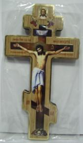 Cross- 3-Bar Cross