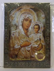 Icon- Theotokos (20)