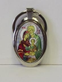 Keychain- Holy Family
