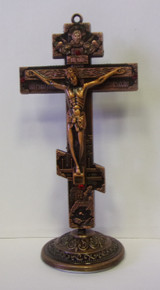 Cross- Small Bronze Cross