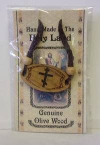Bracelet- Olive Wood 3-Bar Cross